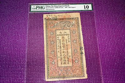1907  China 100 Coppers