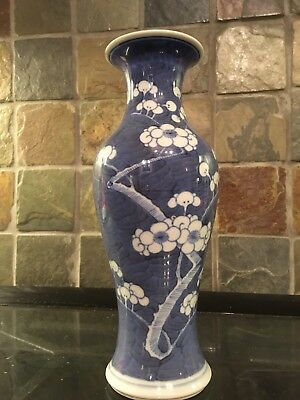 Antique Chinese Porcelain Prunus Vase 10 Inches In Height