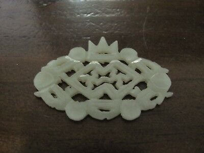 A Chinese Antique White Jade Pendant