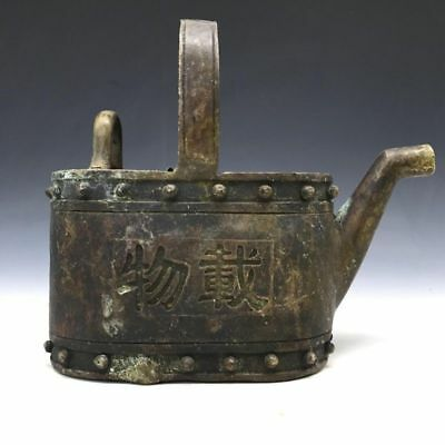 Chinese ancient pure copper pure hand carved teapot for yongle years