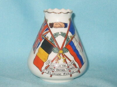 Goss China Vase - WW1 FLAGS OF THE ALLIES decoration
