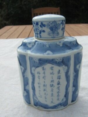 Chinese Blue/white Tea Caddy With Lid