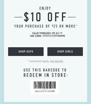 Hco coupons