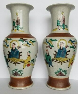 Pair Chinese Japanese Crackleware Scholars Playing Pattern Weiqi Chess Rare