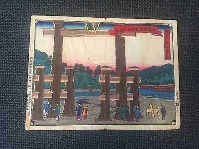 Original  Wood Block Print of Grand Torii Gate in Miyajima