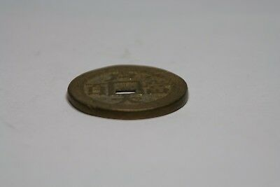 Special Promotion First Korean Coin Money 17C ~ 19C Collectibles Limit Quantity