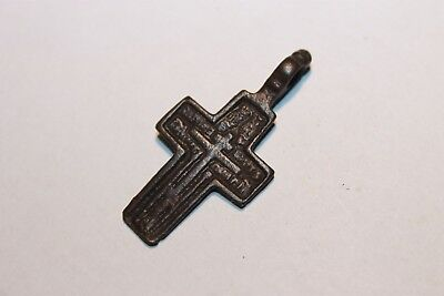 Ancient Russian Bronze Cross! XVII-XIII Century! (D416)