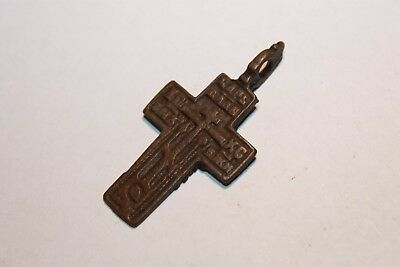 Ancient Russian Bronze Cross! XVII-XVIII Century! (D419)