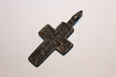 Ancient Russian Bronze Cross! XVII-XVIII Century! (D422)