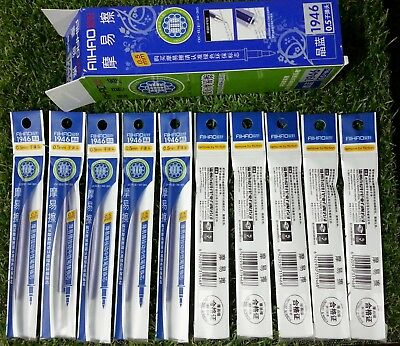 Free shipping AIHAO 1946 0.5mm Erasable GEL pen (BLUE INK)20PCS REFILL