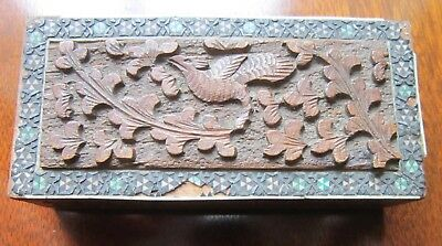 Vintage Middle Eastern? Wooden Box -Mosaic Bone & Turquoise? Jewellery /pin Tray