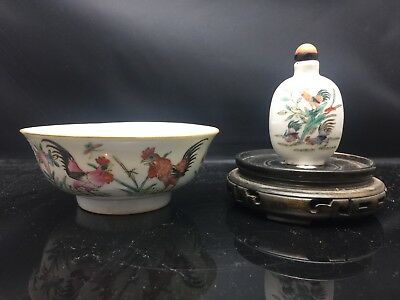 2 X Chinese Families Rose Chickens Snuff Bottle(coral Lid) And Bowl 19th Century