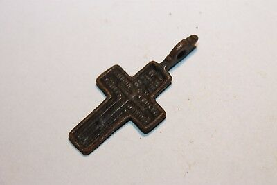 Ancient Russian Bronze Cross! XVII-XVIII Century! (D427)