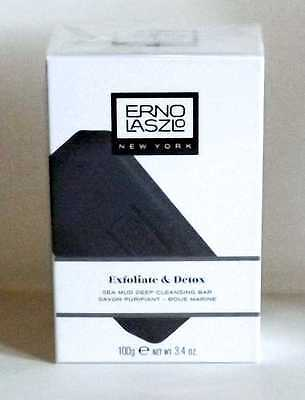 ERNO LASZLO Sea Mud Deep Cleansing Bar (Exfoliate & Detox) 100 gr. - NUOVO