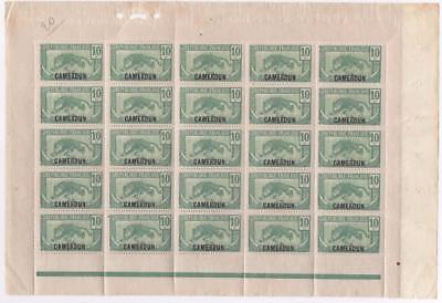 CAMEROON: Part Sheet of 25 10c Examples with Margins - Block of 25 (12854)