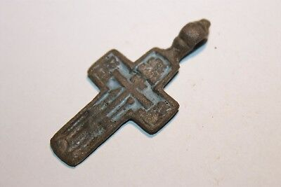 Ancient Russian Bronze Cross! XVII-XVIII Century! (D429)