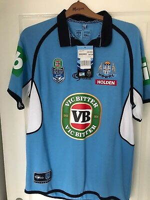 new south wales Origin Jersey