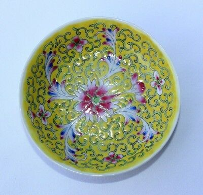 Vintage Chinese Famille Jaune Small Enameled Porcelain Dish Sauce Dipping Bowl