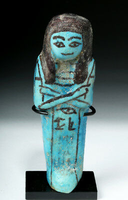 Fine Egyptian Brilliant Blue Faience Ushabti Lot 2B