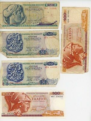 Lot of five Greek Drachma banknotes currency - 50 and 100 drachmas
