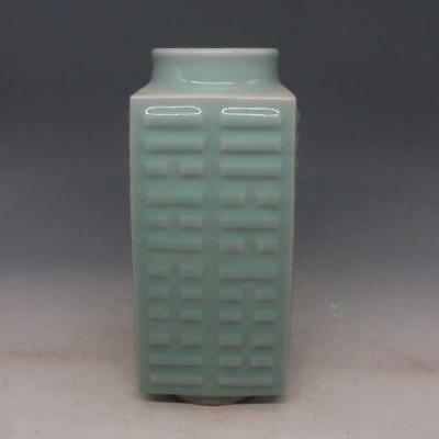 Fine Chinese Song Dynasty longquan Kilns Porcelain Zong Vase