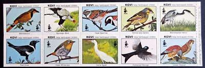 Zimbabwe / Rhodesia Kgvi Easter Charity Labels Birds I Mnh Sheetlet**see Scans**