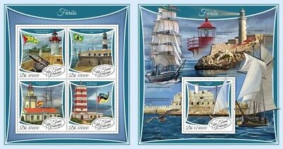 Z08 IMPERF ST17504ab Sao Tome and Principe 2017 Lighthouses MNH Mint Se