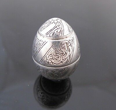 Rare Continental early silver three-part egg pomander c 1700.
