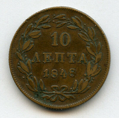 Greece 1848 Issue 10 Lepta Scarce Copper Coin,brown Choice F/vf.