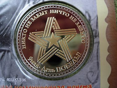 "RUSSIA 2015, Original Russin Medal ""70 years of the Victory""  RARE and PROOF"