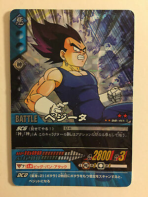 Dragon Ball Super Card Game Prism DB-672-II Version Vending Machine