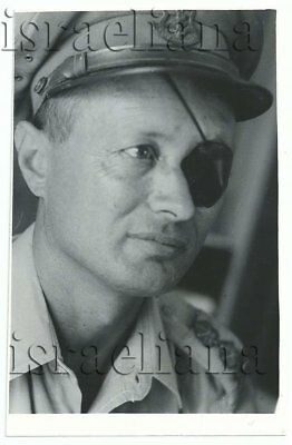 Vintage Beno Photo Lieutenant General Moshe Dayan in Uniform Jewish Art Judaica