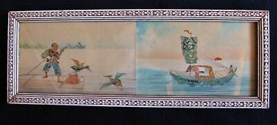 Framed Vintage Antique Chinese Macerated Cut Stamp Montage Art Painted Postcards