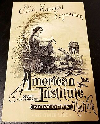 Rare 1884 53rd Grand National Exposition Trade Card American Institute New York