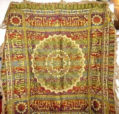 """Antique Colorful TAPESTRY Table Cloth Piano Scarf Ancient Symbols Fringed 54"""" EC"""