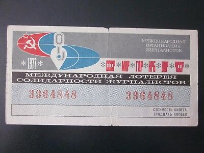 International lottery of journalists solidarity USSR Lottery ticket 1977