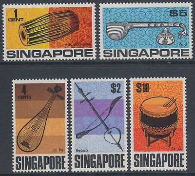 XG-AO328 SINGAPORE IND - Music, 1969 Musical Instruments, 5 Values MNH Set
