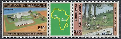 XG-AO108 CENTRAL AFRICAN - Nature, 1985 Industry, 2 Values Strip MNH Set