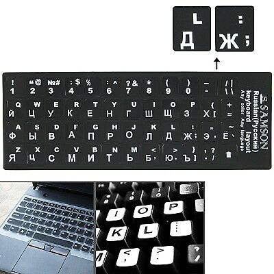 Clavier Silicone Sticker Autocollant russe de disposition d'apprentissage le d'o