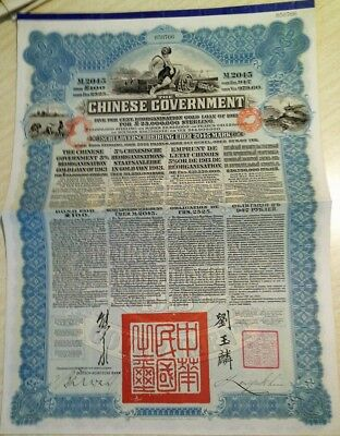 China Chinese 1913 Government DAB Reorganisation 100 Pounds Bond Loan Stock Cert