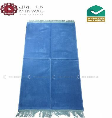 Plain Pray Mat High Quality From Madina Muslim Prayer Rug 110x70 Blue