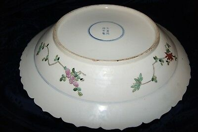 Beautiful Chinese Famille Verte Deep Bowl Charger With Blue Rings & Tongzhi Mark