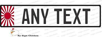 EURO STYLE  TAG BMW  European license plate, ANY TEXT,  IMPERIAL JAPANESE  FLAG