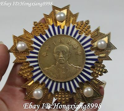 Chinese Cloisonne Enamel Gold Gilt Country President People Head Badge Insignia