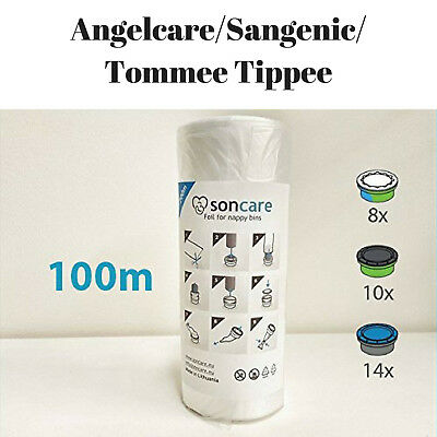 Refill Foil Nappy Sacks For Tommee Tippee Sangenic Angelcare Cassettes