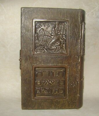 Jewish Judaica Vintage Israel Pal Bell Binding Bible Book Brass Copper 1950's