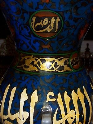 A Large Enameled Clear Glass Mosque Lamp Of Typical  Mameluke 20Th Century