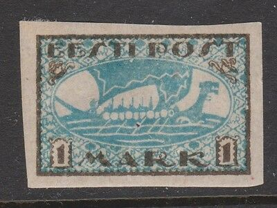 ESTONIA Scott # 34 1m Viking Ship MINT OG H XF Imperf.