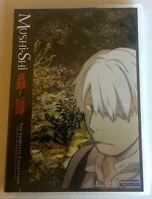 Mushishi - COMPLETE COLLECTION - ANIME - BRAND NEW - (DVD, 2010, 4-Disc Set)