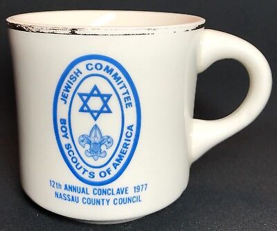 Vintage Boy Scout Cup Jewish Committee 12th Concalve Nassau County